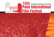 Pune International Film Festival